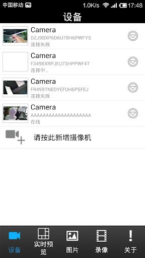 SYcam