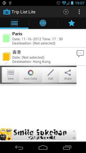 玩免費旅遊APP|下載旅遊清單 Lite app不用錢|硬是要APP