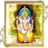 Ganesha Aarti : 3D Book