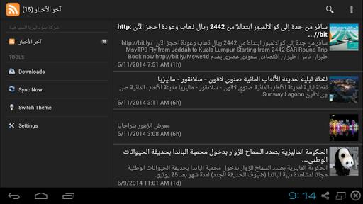 Sudalaysia.com