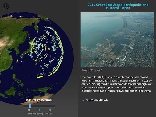 GAR for Tangible Earth 2015 2.02 Windows u7528 3