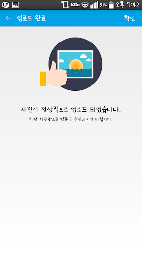 (APK) تحميل لالروبوت / PC 포토드림 تطبيقات screenshot