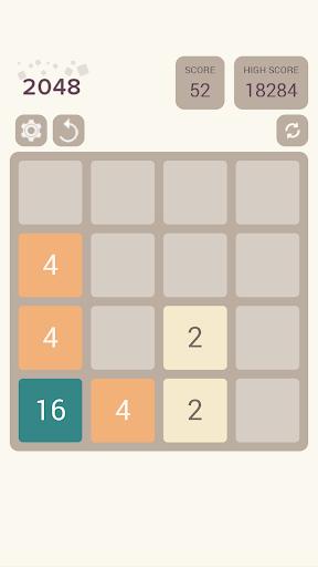 2048 Tiles Puzzle