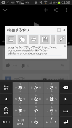 【免費媒體與影片App】Plays Now風共有アプリ-APP點子