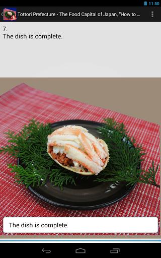 Cooking app u201cOya-ganiu201d 1.0.2 Windows u7528 3