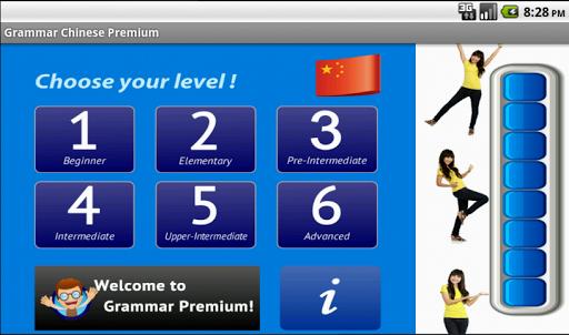 进阶中文语法 FREE