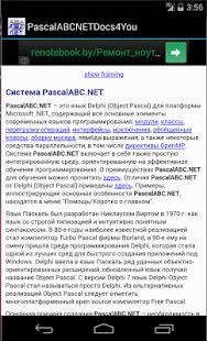 玩教育App|PascalABCNETDocs4You免費|APP試玩