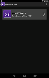 Romoku - Remote for Roku- screenshot thumbnail