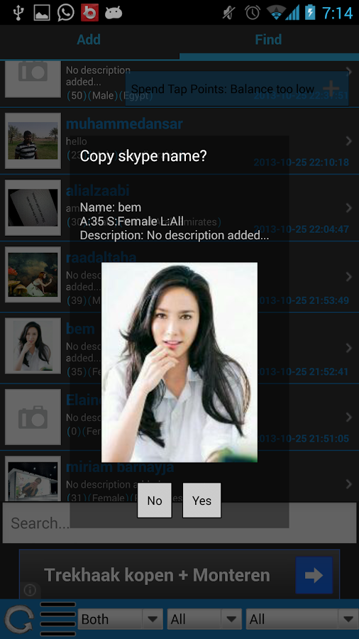 Add me on Skype - screenshot