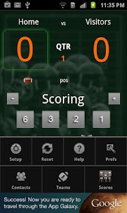 High School Scoreboard LITE - screenshot thumbnail