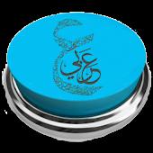 تفعيل اللغة العربية