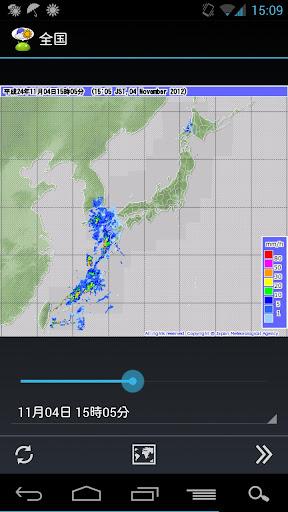 WeatherNow (JP weather app) 2.3.5 Windows u7528 3