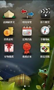 玩旅遊App|紙教堂免費|APP試玩