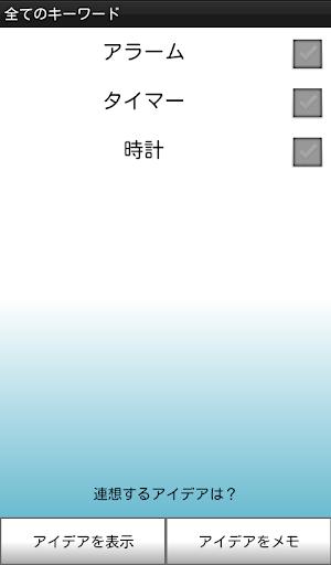 ホーム&ロック画面の壁紙を変更する方法 - NTTドコモ dマーケット アプリ ...