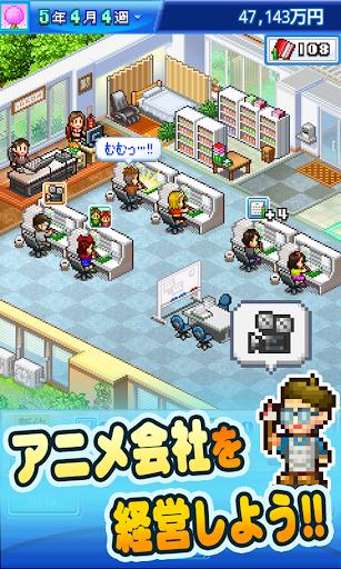 アニメスタジオ物語 Lite|玩模擬App免費|玩APPs