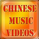 Chinese Music Videos logo