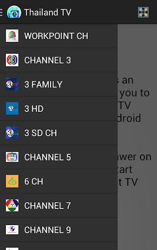 【免費娛樂App】Thailand TV-APP點子