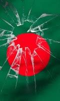 Screenshot of Bangladesh flag free lwp