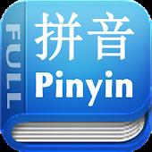 Easy Pinyin Full(En)
