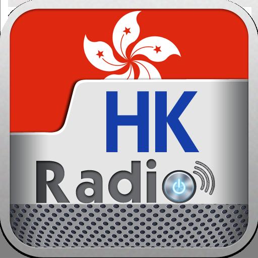 香港廣播及網絡電台 LOGO-APP點子