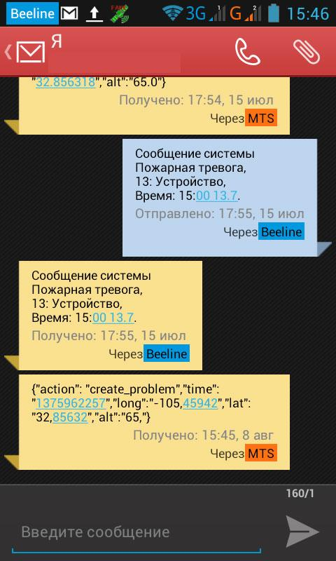 SmartForest Report- screenshot