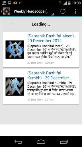 【免費生活App】Daily Rashifal (हिन्दी)-APP點子