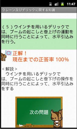 u30afu30ecu30fcu30f3u30fbu30c7u30eau30c3u30afu904bu8ee2u58ebu554fu984cu96c6u30fcu4f53u9a13u7248u30fcu3000u308au3059u3055u3093u30b7u30eau30fcu30ba 1.11 Windows u7528 9
