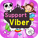Support Viber (Informal)