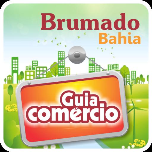 Guia Comércio Brumado 2.0 LOGO-APP點子