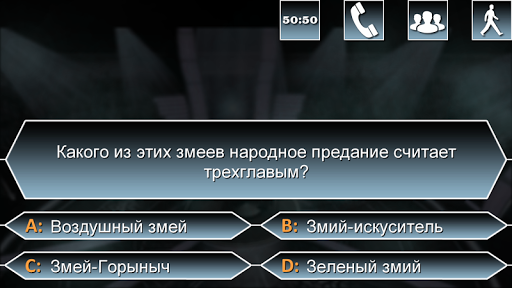 u041cu0438u043bu043bu0438u043eu043du0435u0440 u25b6  screenshots 12