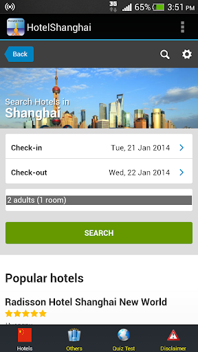 Shanghai Hotel Booking