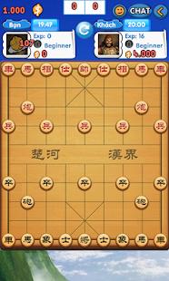 Chinese Chess- Xiangqi Online 棋類遊戲 App-癮科技App