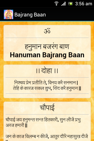 Bajrang Baan – (Android Apps) — AppAgg