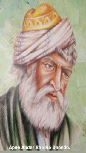Hajrat baba bulleh shah poem