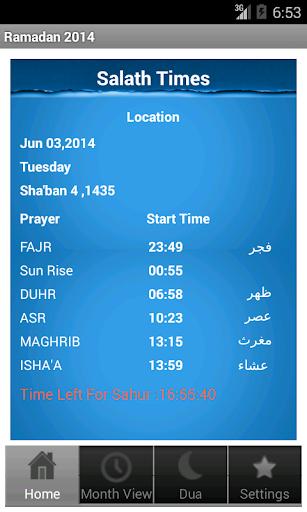 玩生活App|Ramadan 2014免費|APP試玩