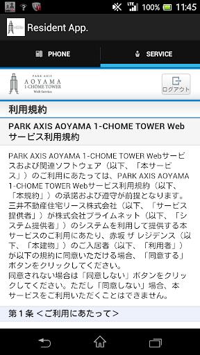 Resident App. (AY) 5.0 Windows u7528 2