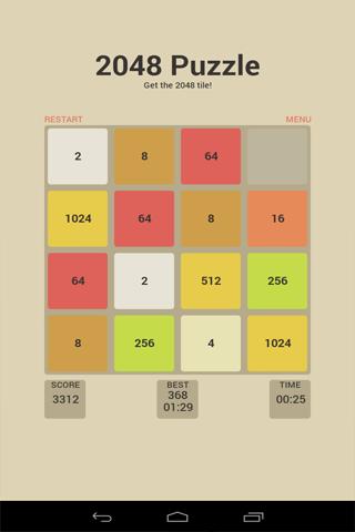 2048 Puzzle Gam