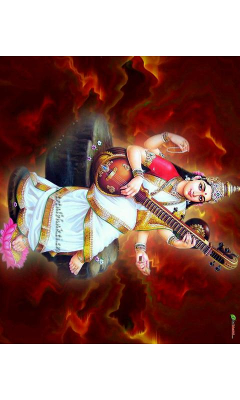 Saraswati Maa Wallpaper HD - screenshot