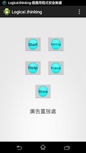 博客來-五味太郎創意的遊戲書 - 5書合購(套裝)