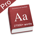 Kurdish Dictionary 2 icon
