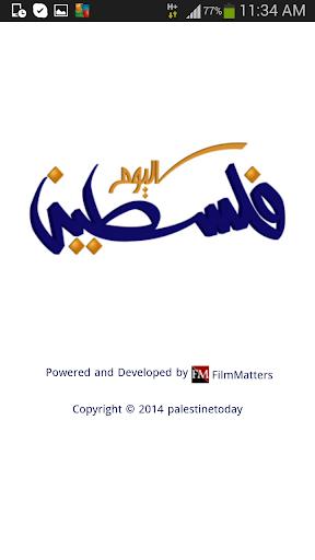 PalestineToday