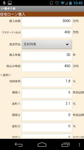 FPu96fbu5353u624bu5e33 1.6.0 Windows u7528 2