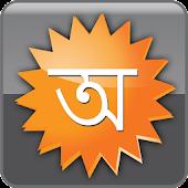 Oneindia Bengali News