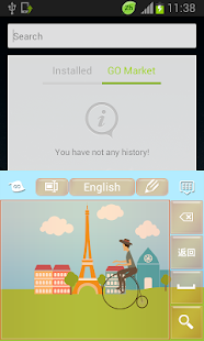 Paris Keyboard Free - screenshot thumbnail