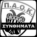 PAOK KERKIDA icon