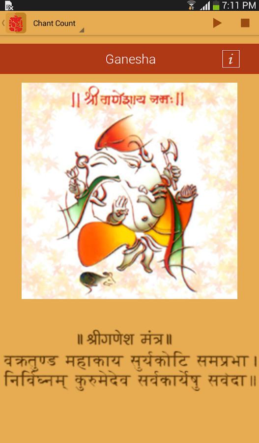 Mantra- screenshot