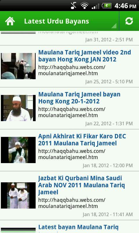 Maulana Tariq Jameel Bayans- screenshot