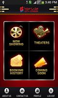 Screenshot of City Cinema Oman