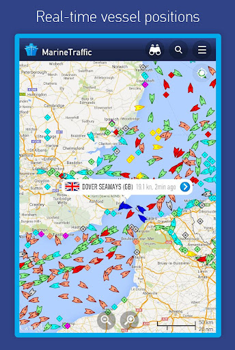 PC u7528 MarineTraffic ship positions 1
