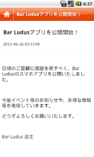 Bar Ludus- screenshot thumbnail